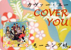cover_you_button